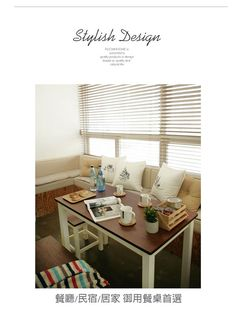 法蘭奇鄉村風四人餐桌 深棕色 | MH家居:自然原木傢俱|嚴選北歐設計家具|韓國家居推薦品牌