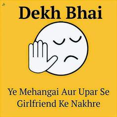 Ye mehangai aur upar se girlfriend ke nakhre.