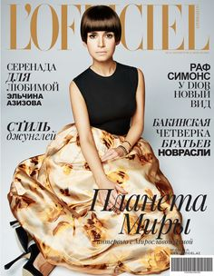 Miroslava Duma + Dior on the cover of L'Officiel Azerbaijan, May 2013. Photo: Danil Golovkin. #Dior