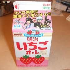 Gintama strawberry milk. Awesome!!!