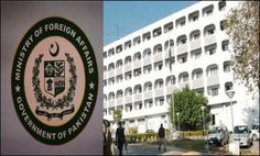 NSA Spying On PPP Is Violation Of International Law: FO