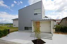 H-R house