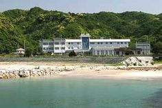 Arafune Resort. KUMANO TRAVEL | Community Reservation System
