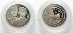 1995 Thailand THAILAND 20 Baht 1995 MINISTRY OF DEFENCE Cu-Ni Proof SCARCE! # 95723 Proof