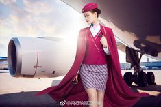 China Southern Airlines, Airline Flights, Air France, Cabin Crew, Flight Attendant, Leather Jacket, Female, Lady, Beautiful