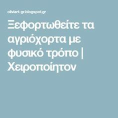 gimayhiu - 0 results for holiday Free To Use Images, Things To Know, Holiday Parties, Diy And Crafts, Blog, Gardening, Balcony, Drink, Tips