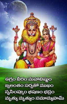 V Vedic Mantras, Hindu Mantras, Ganesha Art, Ganesh Idol, Hindu Vedas, Telugu Jokes, Bhakti Song, Sanskrit Mantra, Hindu Dharma