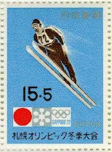 Sapporo 72 Ski Jump