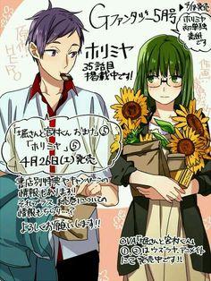 Horimiya (Tooru and Sakura) Manga Anime, Anime Love Story, Horimiya, Mystic Messenger, Cute Characters, Shoujo, Manhwa, Amazing Art, Comic Art