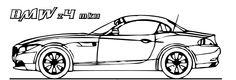 BMW Concept Car Coloring Page