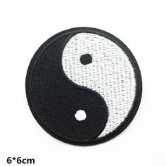 New to craftapplique on Etsy: Chinese Tai-Chi / YIN-YANG Chinese style back patch cool patches iron on patch sew on patch  (A21) (2.50 USD)