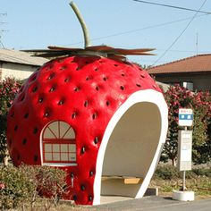 Cute!  Bus stops in Japan in the shape of fruit.