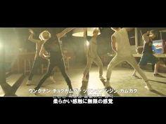 ▶ SHINee _ View MV [日本語字幕+カナルビ] - YouTube