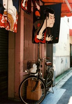 Bicycle parked outside a traditional shop in Kyoto, Japan Japanese Prints, Japanese Design, Japanese Art, Japanese Shop, Geisha Japan, All About Japan, Turning Japanese, Kintsugi, Nihon
