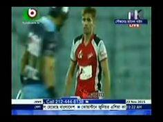 Bangla BPL Cricket News Live  23 November 2015 On Boishakhi TV