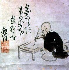Yosa Buson: Omakuva (haiku), 1771