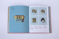 Chineasy | Book Cover Inspiration | Award-winning book design | D&AD