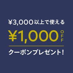 「秋まで着られる服」が狙い目♡LOCARI STOREザ・バーゲン2019の目玉アイテム - LOCARI(ロカリ) Company Logo, Logos, Logo