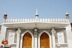 Mosque, Mall, Taj Mahal, Apps, Building, Places, Travel, Lugares, Viajes