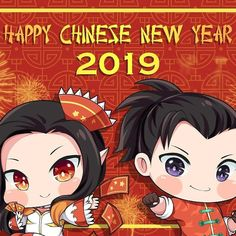 No photo description available. Happy Chinese New Year, Mobile Legends, Chibi, Guys, Dan, Anime, Instagram, Cartoon Movies, Anime Music