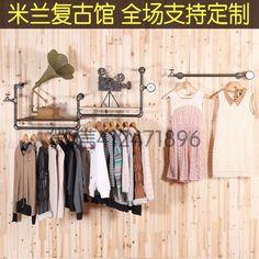 Muro guardarropa hierro fundido gancho barra de vestidos barra de gancho marrón Antik estilo vintage