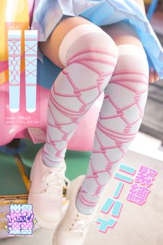 A blod delicated to a sickly cute fashion. Harajuku Fashion, Kawaii Fashion, Lolita Fashion, Cute Fashion, Fashion Outfits, Looks Kawaii, Kawaii Cute, Kawaii Girl, Pastel Fashion