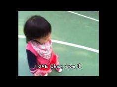 ▶ 채원500일 - YouTube