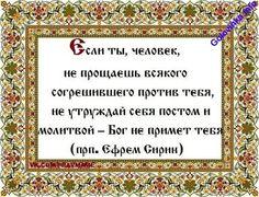 Публикация от 14 марта 2016 — Христос посреди нас! — православная социальная сеть Елицы
