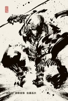980 best warrior images on pinterest samurai warrior japanese art fandeluxe Images