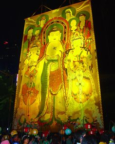 Buddha Banner CU, Lotus Lantern Parade, Buddha's B'day Celebration, Seoul, S. Korea