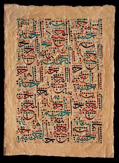 TURKISH ISLAMIC CALLIGRAPHY ART (106) | Turkish Islamic Call… | Flickr