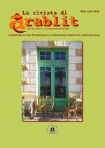 La rivista di Arablit