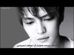 Kim Jaejoong - Run Away (Arabic sub) - YouTube