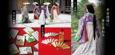 徳島の温泉旅館|旅殿 御所 社乃森 公式ホームページ
