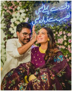 Iqra Aziz And Yasir Hussain Expecting Their First Baby Iqra Aziz, First Baby, Hollywood Celebrities, Wedding Makeup, Baby Shower, Couple Photos, Couples, Instagram, Wedding Make Up