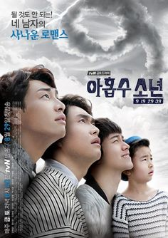 Age Ending in Nine Boy- 2014 Korea Drama - this just started