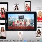 TrueMove H เปิดตัวแบรนด์แอมบาสเดอร์ Girls' Generation (SNSD) พร้อมแอพสุดพิเศษ