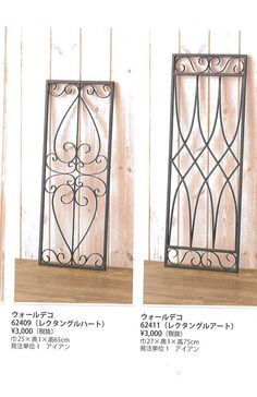 Modern Window Design, Grill Gate Design, Window Grill Design Modern, Front Gate Design, Double Door Design, House Gate Design, Door Gate Design, Wrought Iron Security Doors, New Ceiling Design