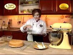 كيكة الموكا -  حورية المطبخ