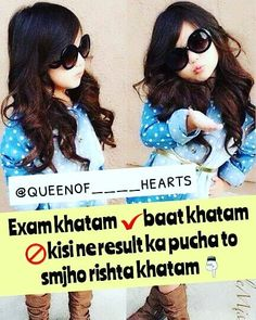 #exam #instalove Exam Quotes Funny, Exams Funny, Exams Memes, Funny School Jokes, School Memes, Funny Jokes, Exams Finished, Funny Quites, Gernal Knowledge