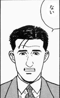 ない #レス画像 #comics #manga #否定 #孤独のグルメ
