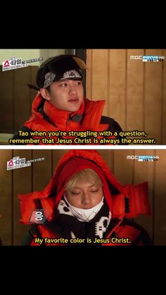 """Take my advice bros! If you are struggling with a question the number one answer is always Exo or Tao if you want keke """"My favorite color is Tao"""" LOL WUT Math Teach: Whats 1 + Me: Exo's Tao! Jonghyun: Its 2 bitch! Tao Exo, Chanyeol Baekhyun, Exo K, Funny Kpop Memes, Exo Memes, Kdrama Memes, Shinee, Exo Showtime, Xiuchen"""