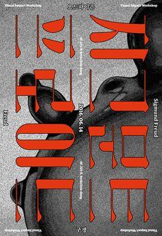 Album Design, Book Design, Cover Design, Layout Design, Graphic Design Posters, Graphic Design Typography, Graphic Design Inspiration, Zine, Japanese Graphic Design