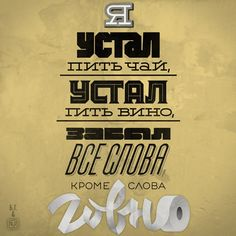 «Музцитата. Б.Г. #music #quote #lettering»