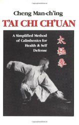 Cheng Man Ching Performs His 37-Movement Tai Chi Chuan
