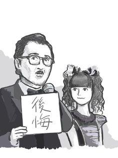 #Yui_Mizuno #水野由結 #YUIMETAL #BABYMETAL #FanArt