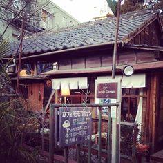思わず写真を撮りたくなる!レトロでお洒落な東京都内下町カフェ10選 | RETRIP Ramen House, Greenhouse Cafe, Cofee Shop, Ramen Shop, Retro Cafe, Japanese House, Shop Interior Design, Curtain Designs, Noren Curtains