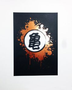 Dragonball Z inspired art print poster, with Master Roshi's turtle kanji printed in opaque white with a paint splatter design.