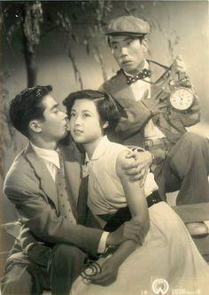若尾文子森繁久彌『花嫁花婿チャンバラ節』 Asian Woman, Old Photos, Movie Stars, Cinema, Japanese, Actresses, Actors, Classic, People