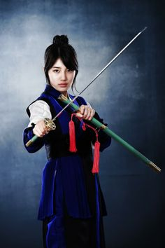 Teaser poster and stills for Gu Family Book : Suzy